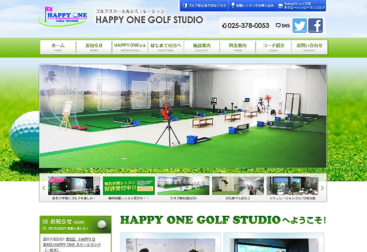HAPPY ONE GOLF STUDIO 様