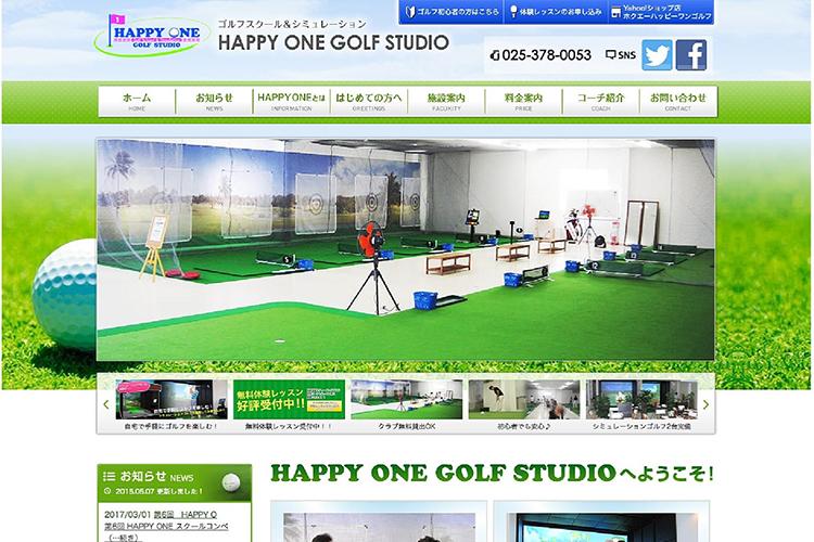 HAPPY ONE GOLF STUDIO 様